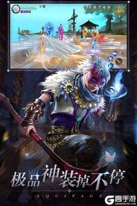 剑御天下老版本游戏截图-1