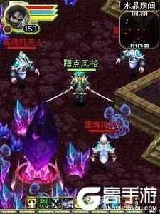 龙威游戏截图-4