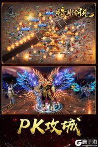 王城霸主游戏截图-1