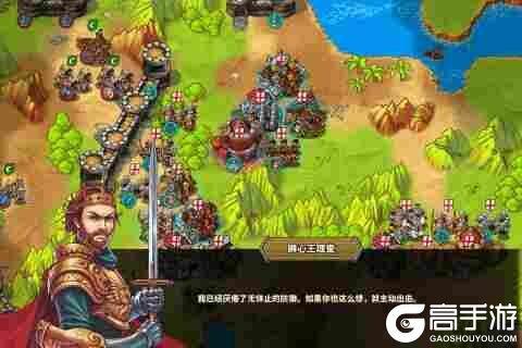 欧陆战争5:帝国电脑版游戏截图-4