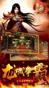 魔狩战纪(单职业)游戏截图-3