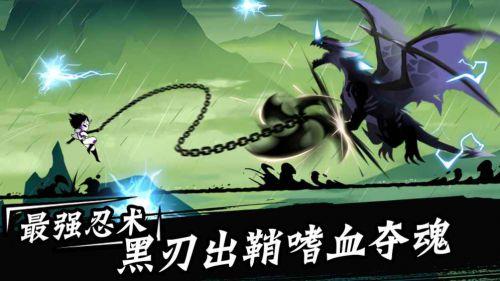忍者必须死3最新版游戏截图-2