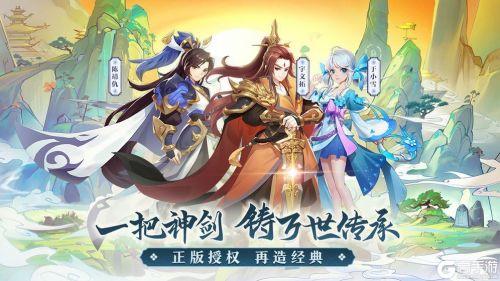 轩辕剑:剑之源游戏截图-2