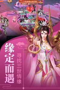 剑舞龙城游戏截图-4