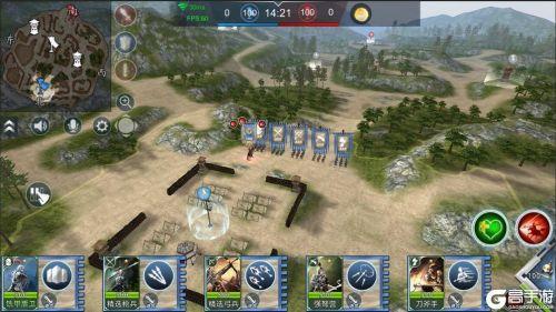 王朝崛起:即時戰術電腦版游戲截圖-3