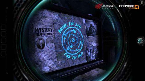 迷室:往逝官方版游戏截图-4