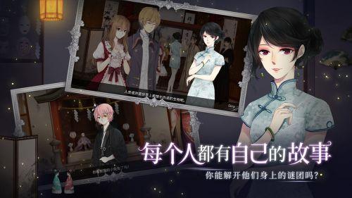 人偶馆绮幻夜电脑版游戏截图-3