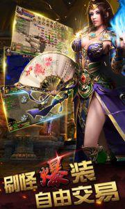 沙城战神游戏截图-4
