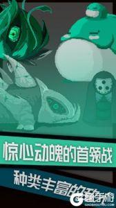 怪蛋迷宫游戏截图-1