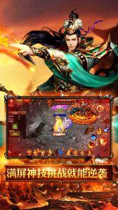 烈火骑士游戏截图-3