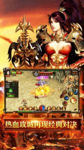 烈火骑士游戏截图-2