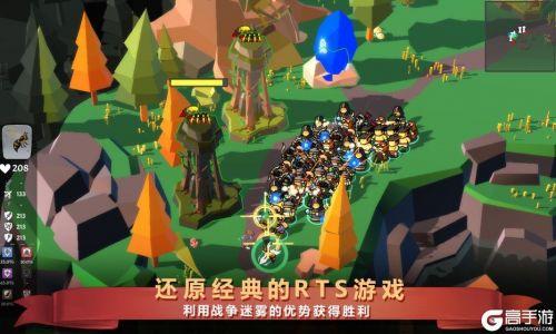 炼金战争游戏截图-4