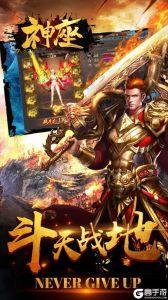 神座(福利版)游戏截图-1