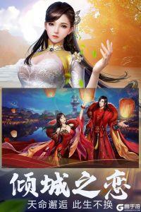众神世界官方版游戏截图-3