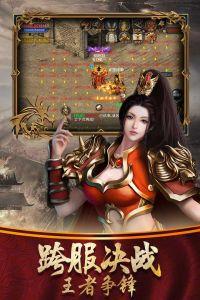 玄仙传奇游戏截图-2