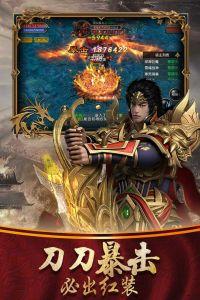 玄仙传奇游戏截图-3