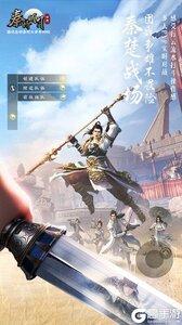 秦时明月世界游戏截图-4
