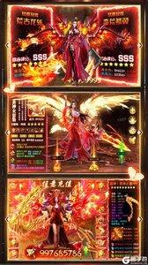 九州仙缘游戏截图-1