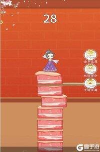 豆腐女孩安卓版游戏截图-2