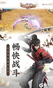 江湖奇侠传v1.0.0游戏截图-3