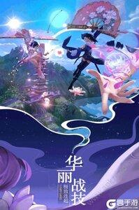 仙灵幻想九游版游戏截图-1