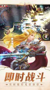 女神次元游戏截图-4