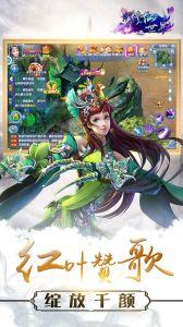 修仙世界游戏截图-4