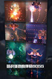 银河机战:机械觉醒游戏截图-2