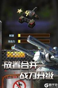 放置僵尸塔防最新版游戏截图-3