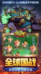 女神的斗士游戏截图-1