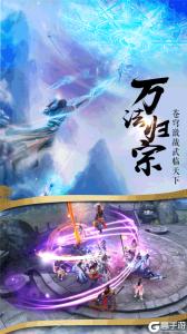 天影剑侠OL游戏截图-0