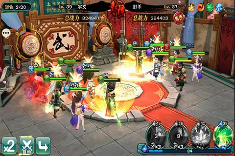 武神赵子龙游戏截图-3