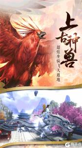 天影剑侠OL游戏截图-2