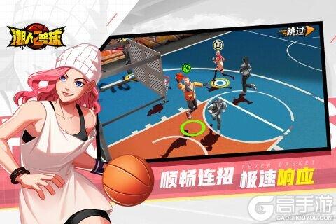 潮人篮球2下载安装游戏截图-2
