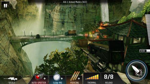 致命狙击游戏截图-2