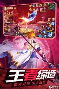 星界幻想游戏截图-2
