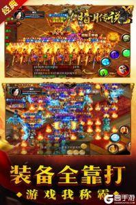 王城霸主游戏截图-3