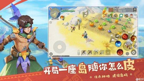 海岛纪元游戏截图-3