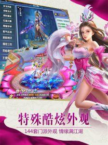 紫青双剑游戏截图-2