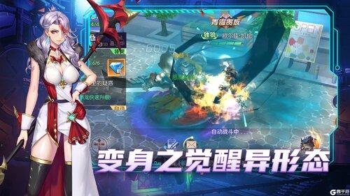 暮光起源九游版游戏截图-3