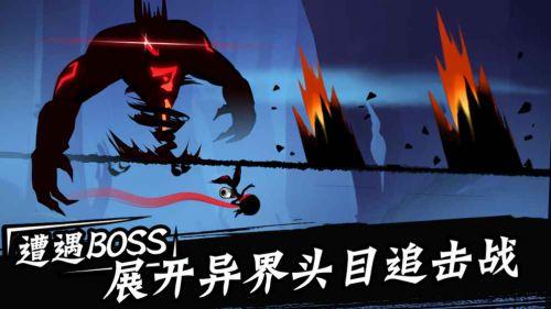 忍者必须死3游戏截图-3