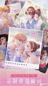 糖果公主3:星梦芭蕾游戏截图-3