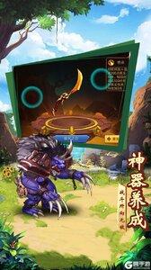 魔神战纪手机版游戏截图-4