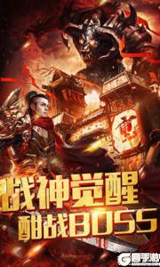帝王霸业游戏截图-3
