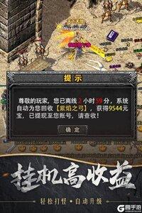 战诗-手机版电脑版游戏截图-2