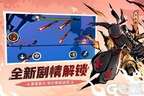 忍者必须死3游戏截图-0