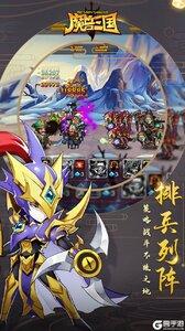 魔兽三国-全新福利游戏截图-1