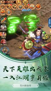冒险大陆online游戏截图-1