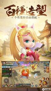 侠义传(送首冲)电脑版游戏截图-3