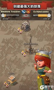 部落冲突辅助工具游戏截图-28